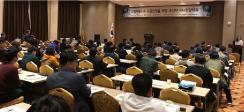 고랭지채소류 수급안정을 위한 주산지 미니전망대회 개최