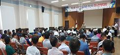 한국농촌경제연구원, 해남군에서 채소류 수급안정을 위한 주산지 미니전망대회 개최
