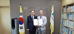 한국농촌경제연구원, 미국 워싱턴대학교 김창진 교수 해외자문관으로 위촉