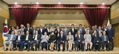 농업인단체장 초청 농촌연구자문단 회의 개최