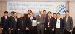 경제협력개발기구, 한국농업의 미래 방향을 담은 혁신보고서 발간