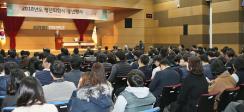 2018년도 정년퇴임식 및 송년행사 개최