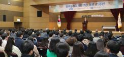 개원 41주년 개최