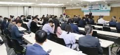 '농업·농촌 100년'발간 기념 학술세미나 개최