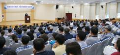[뉴스] 제주지역 농산물 수급안정을 위한 제주 월동채소 전망대회 개최