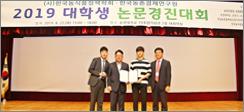 [뉴스] KREI-한국농식품정책학회 대학생 논문경진대회 개최