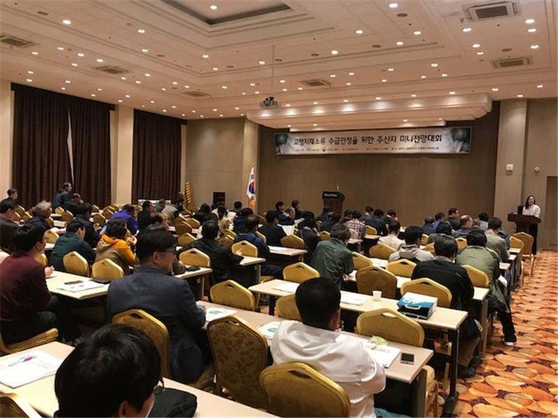 Mini-Outlook Conference for Highland Vegetables Held for Stable Supply, Demand