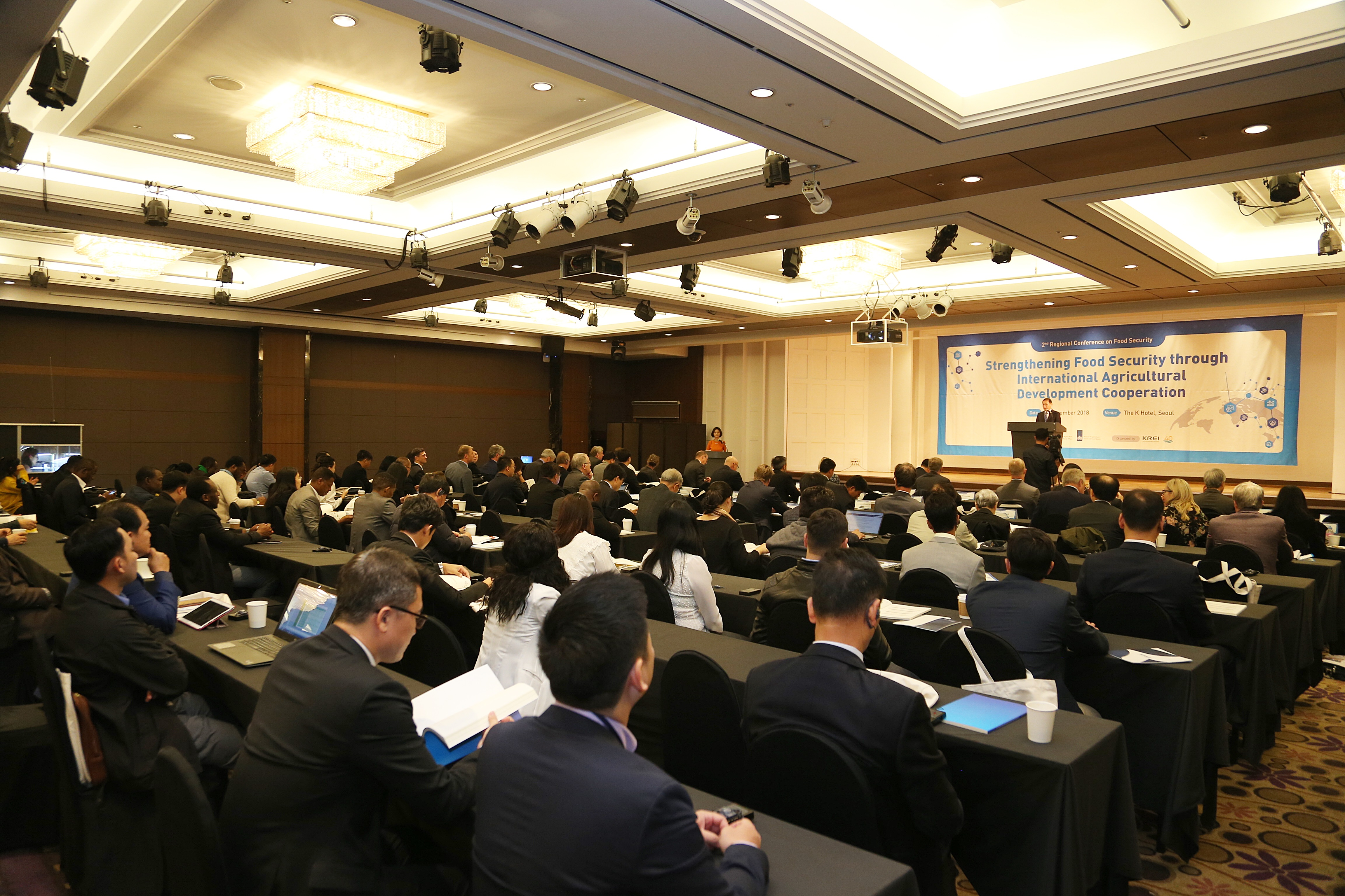 KREI Held Korea-Netherlands Conference on Food Security