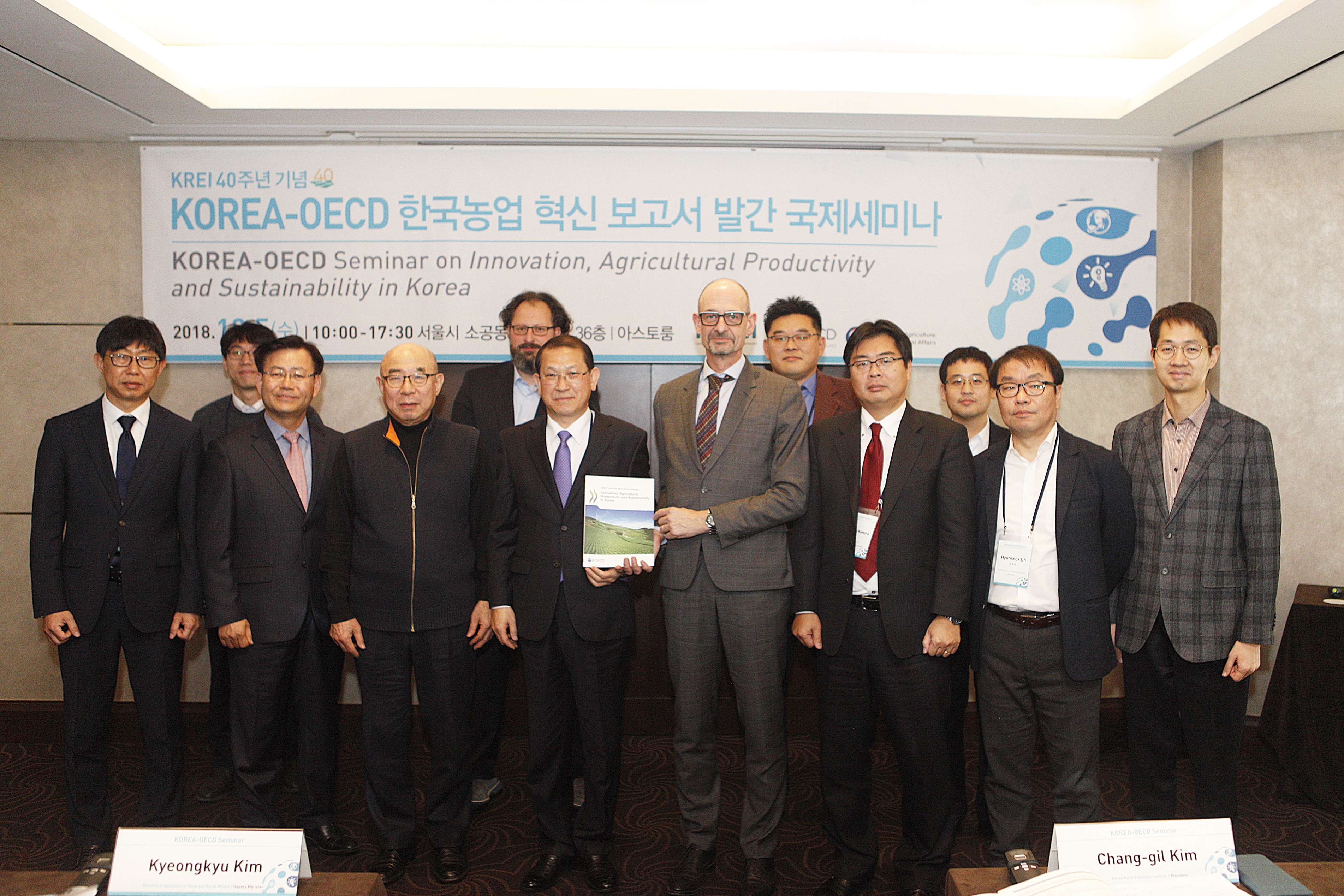 OECD Published Innovation Report Containing Future Direction of Korean Agriculture