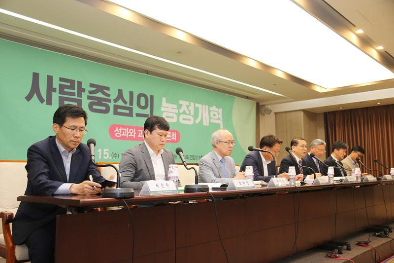 KREI Held A Forum on Innovation of Human-Oriented Agricultural Administration