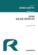 신규 보고서