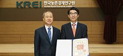 [뉴스] 박시현 명예선임연구위원 국민훈장 목련장 수상