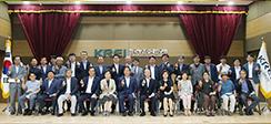[뉴스] 농업인단체장 초청 농촌연구자문단 회의 개최