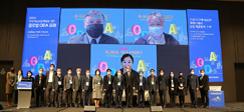 [뉴스] '2020 지속가능농업개발을 위한 글로벌 ODA 포럼' 개최